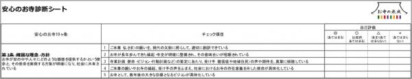 sheet-image