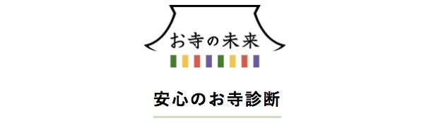 shindan-banner